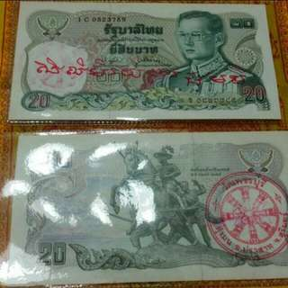 Thai Amulet Lucky Wealth Note
