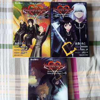 Kingdom Hearts 1-3 (Kanemaki Tomoko) [Japanese, Game Novel]