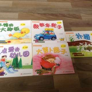 轻松伴读系列 Chinese Books $8 For All