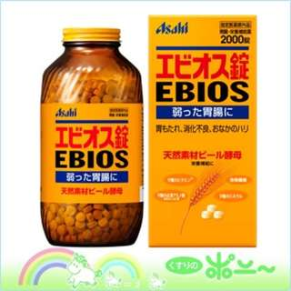 *FREE DELIVERY* ASAHI - Ebios from Japan