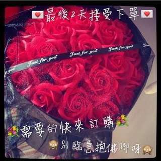 💐玫瑰香皂花束💐
