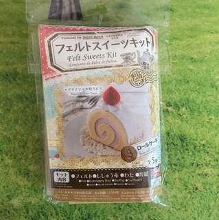 DIY fabric cake
