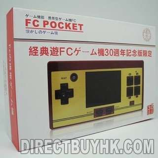 FC POCKET GAME CONSOLE 可玩 600 game MISC-0343