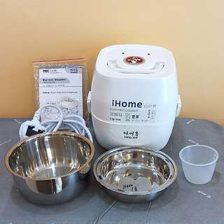BRAND NEW iHome Portable Double-Layer Electric Steamer / Cooker / Lunch Box (HL-908B-A)