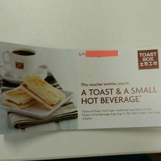 Toast Box Voucher Set