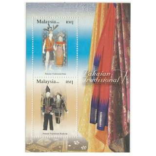 Malaysia 2006 Traditional Costumes MS Mint MNH SG #MS1354