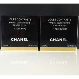 BNIB Chanel Powder Blush - 2 Shades Available