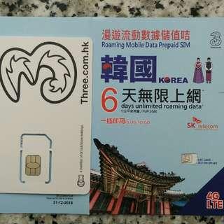 KOREA 韓國 上網卡 6日 4G 3GB + 無限數據卡 SIM Card