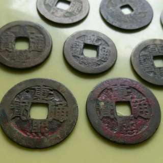 Qing Dynasty Copper Coins