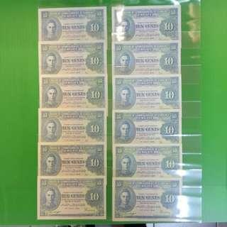10 cents MALAYA 1941 12pcs 100%  ORIGINAL  NO PRESSED NO WASH