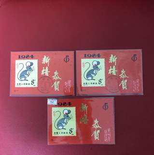 China Stamp 邮政明信片as in picture —-3 pieces