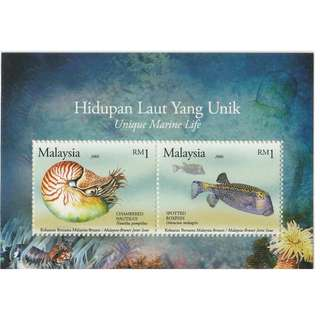 Malaysia 2007 Unique Marine Life MS Mint MNH SG #MS1377