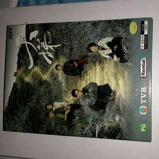 TVB The last steep ascent DVD original