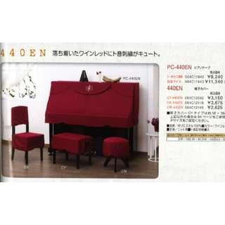 Peacock Piano Cover PC-440EN