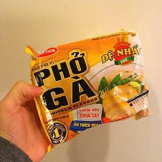 越南雞肉河粉Pho Ga✨超特別的河粉麵條
