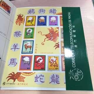 澳門12生肖小版張,全新帶冊,50元X2本共售: