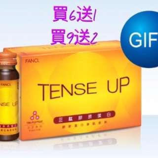 Fancl Tense Up (11 boxes) 膠原蛋白美肌飲料