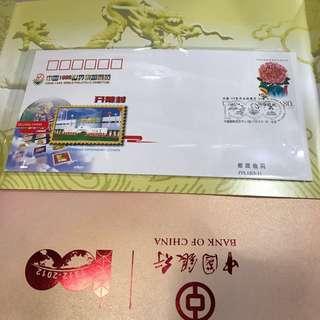 世界集郵展覽會,開幕封,閉幕封,小型張,共售: