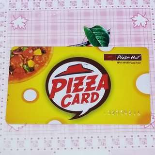舊Pizza Card (已失效)