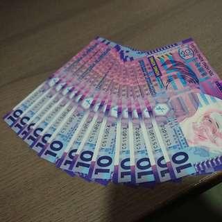 連號港幣十元面鈔2014年,共十三張