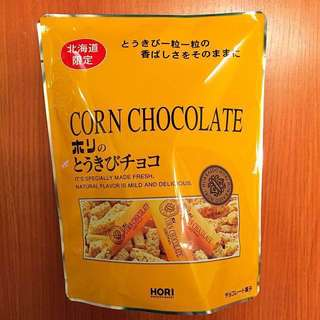 HORI 北海道粟米朱古力 Corn Chocolate 日本 ⭐️最後一包