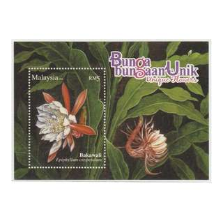 Malaysia 2008 Unique Flowers MS Mint MNH SG #MS1520