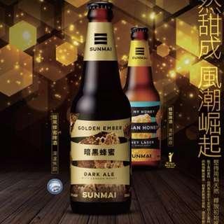 Sunmai 金色三麥 暗黑蜂蜜啤酒(台灣買!)