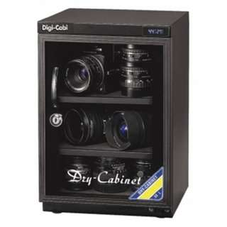 Digi-Cabi DB-036N 30L Electronic Dry Cabinet (Electronic Dehumidifier Box DB036N)