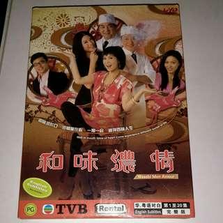 TVB Wasabi Mon Amour DVD original