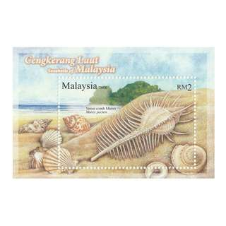 2008 Seashells of Malaysia (perf) MS Mint MNH SG #MS1529