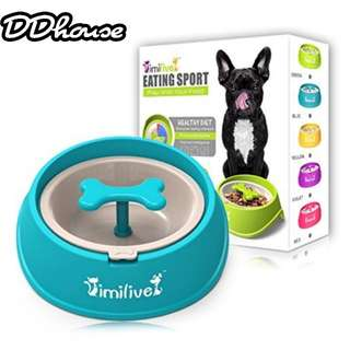 imilive Slow Feeder Bowl, Interactive Fun Feeder Food Water Bowl for Dog Weight Loss, Prevent Pet Choke slow eating bowl for pets