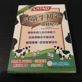 包郵♥️兒童牛初乳6粒