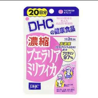 現貨 DHC濃縮野葛根精華豐胸丸 60粒 20日量 2020年到期