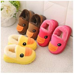 Toddler Duck Child Casual Winter Warm Boots Shoes (Size: 32)