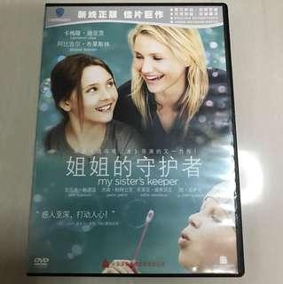 DVD Movie - My Sister's Keeper