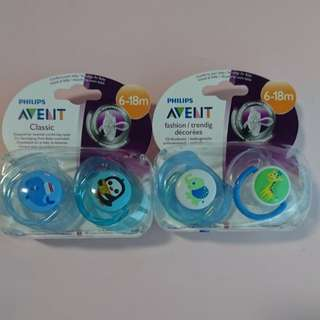 BNIB Philips Avent Pacifier