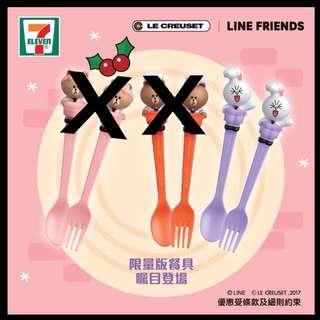 全新, 包郵! (兩套紫色) 7-11最新限量版Le Creuset for Line Friends / CONY 兔兔 可妮兔 / 叉匙餐具套裝 - 實物圖