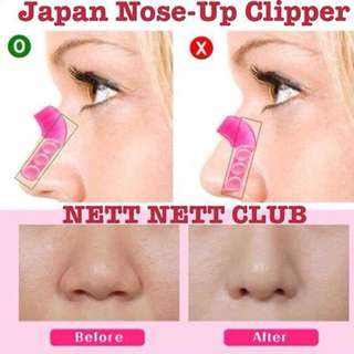 BNIP INSTOCK JAPAN NOSE CLIPPER