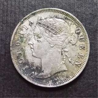 1899 Straits Settlements (British) Silver Twenty Cents  馬六甲海峽英屬殖民 銀幤 二十仙