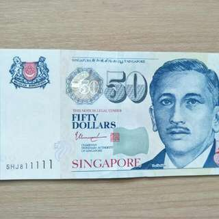 Singapore $50 Portrait Series Almost Solid 1 UNC