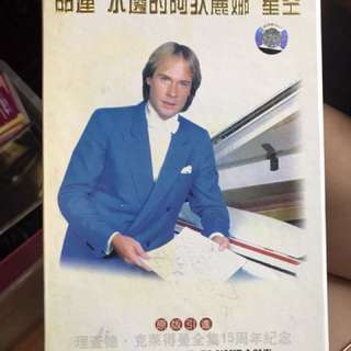 Richard Clayderman CD and MTV
