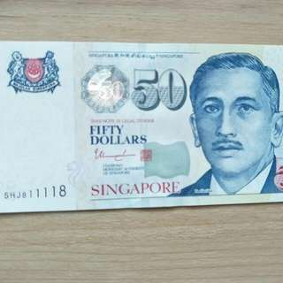 Singapore $50 Portrait Radar Number - UNC