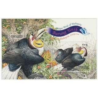 [ RARE ] 2009 Unique Birds of Malaysia (Missing word MALAYSIA) MS mint MNH SG #MS1547 CV £10