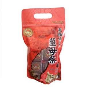 薑母茶(5包85折)