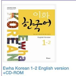 Ewha Korean book