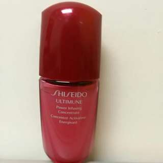 BN Shiseido Ultimune Power Infusing Concentrate