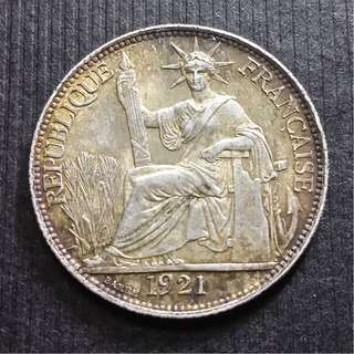 1921 French Indo-China Silver Twenty Cents  (法屬印度支那 - 中印半島) 自由女神 銀幤 二十仙