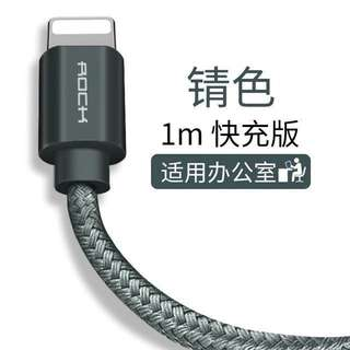ROCK 1M iPhone Lighting Cable