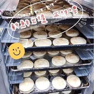 阿明師太陽餅 太陽餅 台灣直送 台灣代購