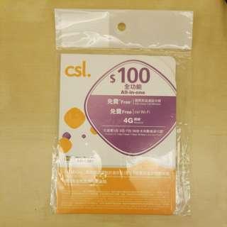 CSL 全功能電話卡 CSL all in one data sim card